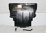 Захист картера двигуна і кпп Mazda 3 2.0 2003-, фото 6