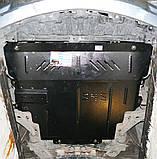 Захист картера двигуна і кпп Mazda 3 2.0 2003-, фото 7