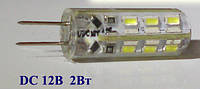 Светодиодная лампочка DC 12В 2Вт, фото 1