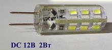 Светодиодная лампочка DC 12В 2Вт