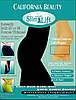 Утягивающие шорты Slim & Lift (Слим энд Лифт) с бретельками оптом