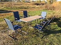 """Мебель для пикника, отдыха, кемпинга, туризма, дачи, природы """"Комфорт O2+6"""" (2 стола с чехлами и 6 кресел)"""