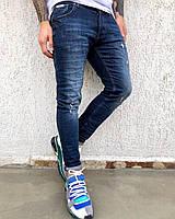 Джинсы молодежные с подворотом синего цвета