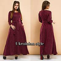 Длинное ангоровое платье с поясом. Цвета!