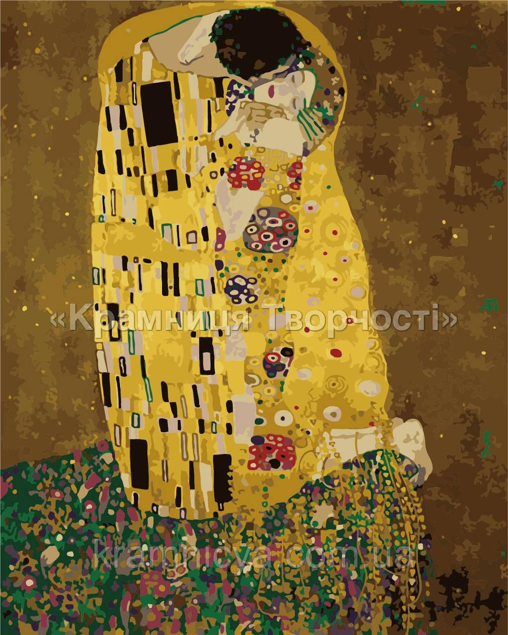 Картина по номерам без упаковки Поцелуй в золотой ауре, худ. Климт Густав, 40х50см., (КНО1109)