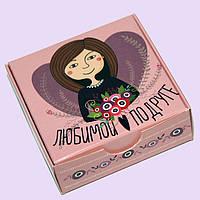 Шоколадный набор мини Любимой подруге Сладкая помощь Вкусная помощь Sweet help