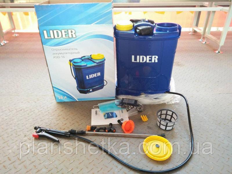 Обприскувач садовий електричний LIDER ASD-16
