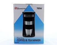Капельная кофеварка Domotec с термо стаканом MS 0709 220V, фото 1