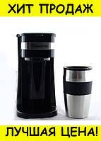 Кофеварка + термо стакан MS 0709  220V, фото 1