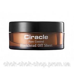 Салфетки для глубокого очищения пор Ciracle Pore Control Blackhead Off Sheet