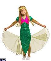 Детский карнавальный костюм - Русалочка