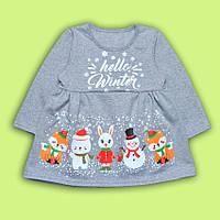 Платье детское для девочки теплое с начесом Зимушка 80,92,110см.