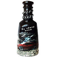 Подарунок чоловікові на день народження, ювілей Сувенірна пляшка «За здійснення мрій», фото 1