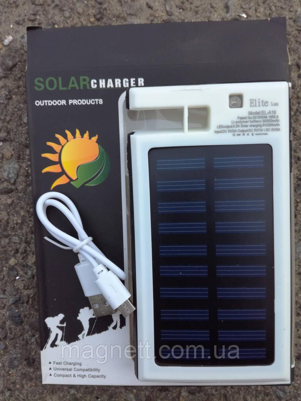 Зарядное устройство Power bank Solar  EL-A16 - 30000 mah