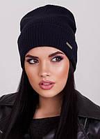 Модная шапка-колпак Ruby темно-синяя