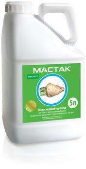 Гербицид Мастак РК (Лонтрел А3000) - 5 л