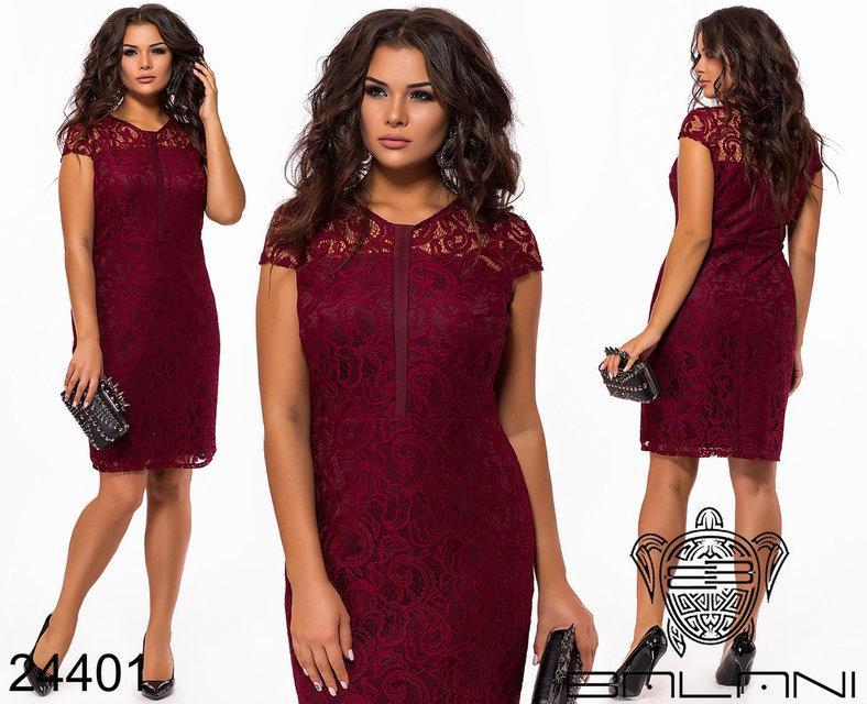 Гипюровое женское платье Размеры : 48,50,52,54