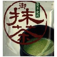 Японский чай «Матча 50»
