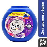 Капсулы для стирки Lenor Цветущий букет для цветного белья, 54 шт.