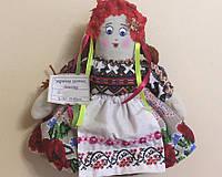 """Іграшка сувенірна ручної роботи """"Українка Дівчинка"""" 25-30 см"""