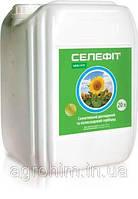 Гербицид Селефит КС (Гезагард) - 20 л
