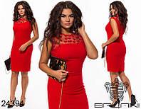 Утонченное женское платье Размеры : 48,50,52,54