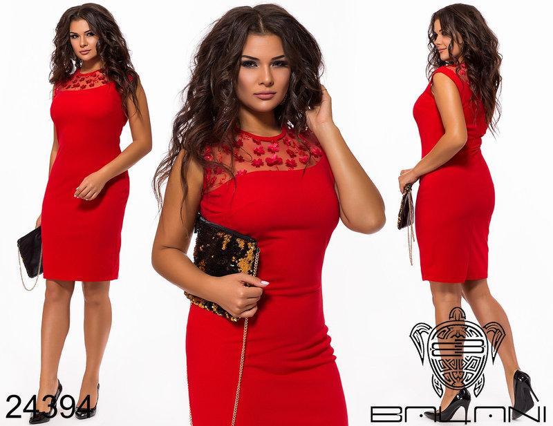 Нарядное женское платье Размеры : 48,50,52,54