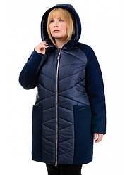 Зимняя женская куртка,  размеры 48, 50