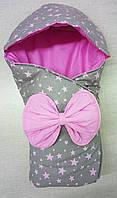 Теплый конверт-одеяло со съемным капюшоном на выписку зима 80х80см серо/розовый звездочки