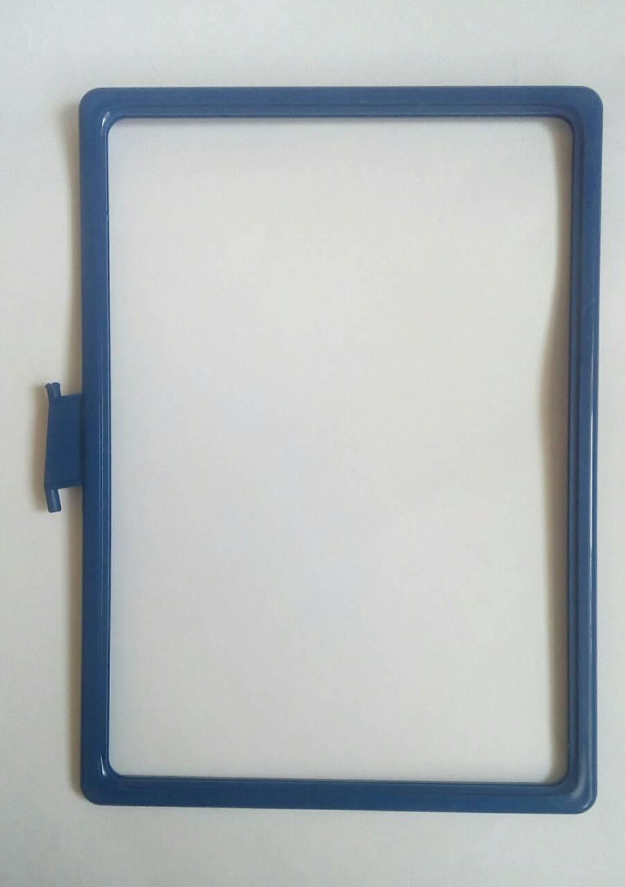 Рамка пластиковая ценникодержатель формата A4 синяя перекидная система