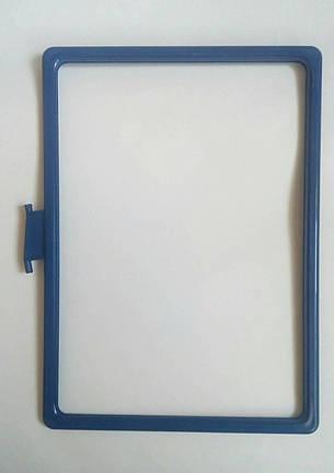 Рамка пластиковая ценникодержатель формата A4 синяя перекидная система, фото 2