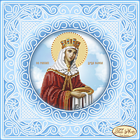 Схема для вышивания бисером Tela Artis Святая Равноапостольная Царица Елена ТИС-022(1)