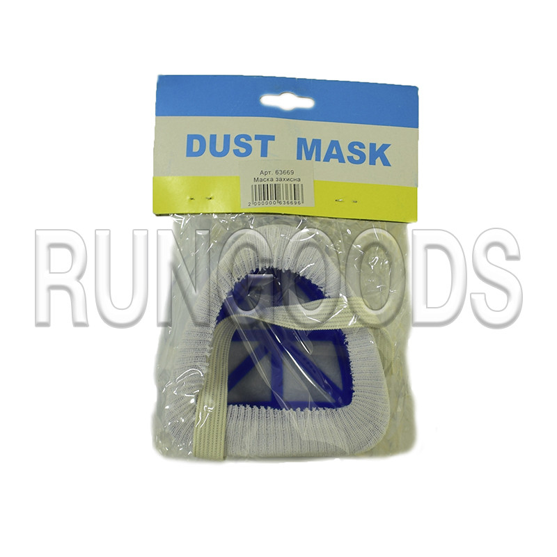 Маска от пыли