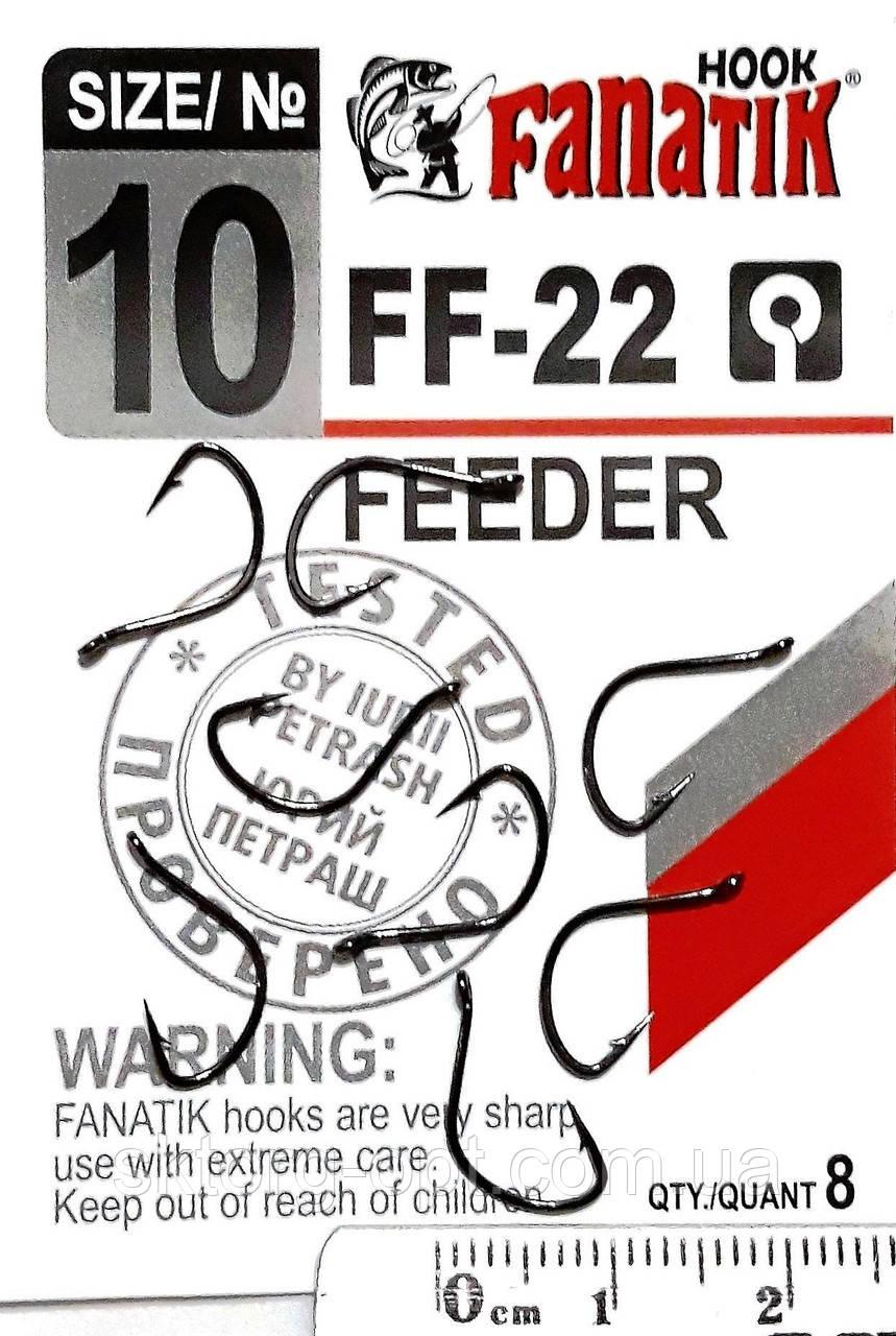 Крючок Fanatik FEEDER F-22 №10