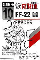 Крючок Fanatik FEEDER F-22 №10, фото 1