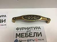 Ручка мебельная  Орнамент Золото патина РМ.46-96