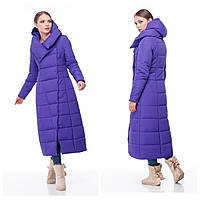 Длинное фиолетовое стеганное пальто на синтепухе для сильных морозов, зима 2020 , размеры 42-54