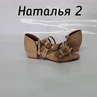 Туфли бальные Наталья (беж)