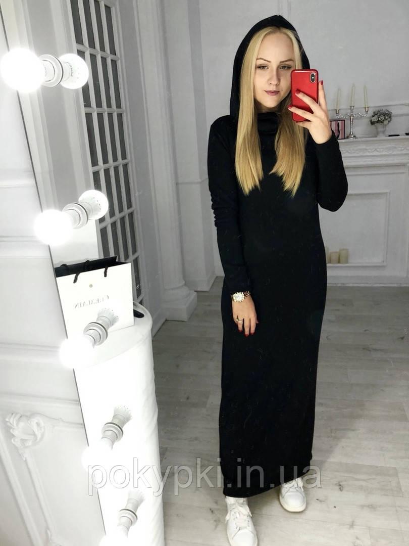 54513b4ad45 Удобное зимнее женское платье длинное теплое с длинным рукавом  капюшон-хомут черное