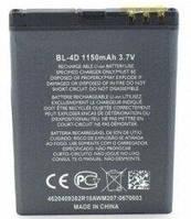 Аккумулятор SIGMA COMFORT 50 TINOL /LIGHT Original