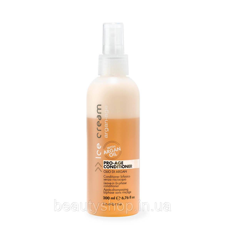 Двухфазный кондиционер с аргановым маслом для окрашенных волос Inebrya Pro Age Conditioner 200 мл