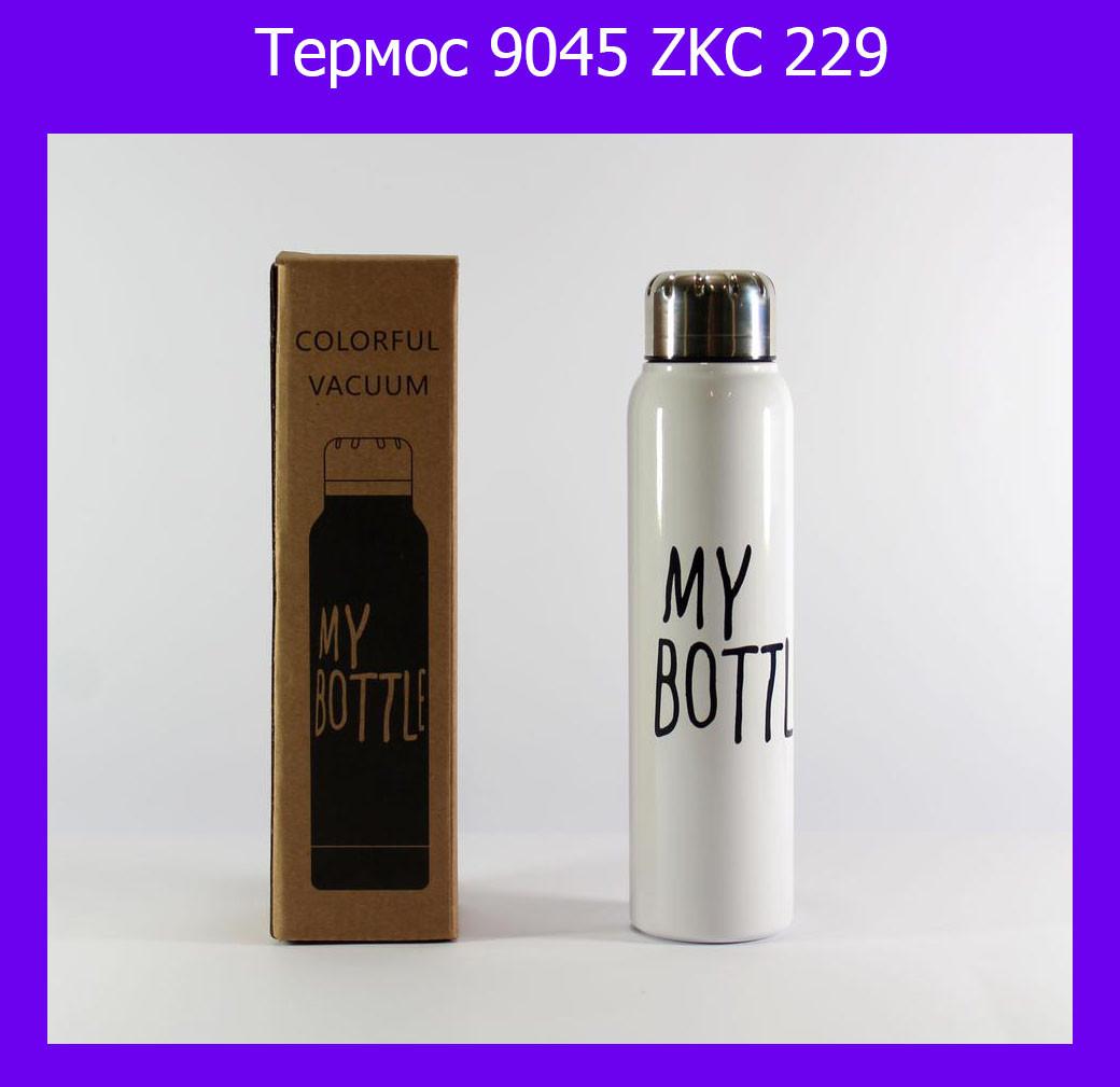 Термос My Bottle 9045 ZKC 229, фото 1