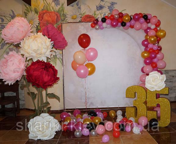 Фотозона Пионы на День Рождения, фото 2