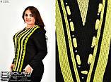 Теплый свитер женский большого размера  52,54,56,58,60, фото 2