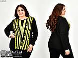 Теплый свитер женский большого размера  52,54,56,58,60, фото 3