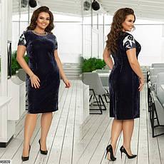 Шикарное вечернее коктельное женское платье размеры: 48,50,52,54, фото 2