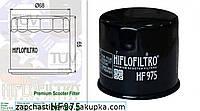 Фільтр масляний для Suzuki Ø68, h-65 HF 957, KY-F-007