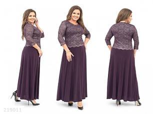 Нарядное женское платье макси большие размеры: 56,58,60,62,64, фото 3