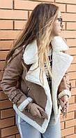Красивая зимняя  дубленка косуха беж