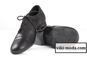 Мужские туфли для бальных и латино-американских танцев